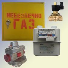 Газові лічильники і комплектуючі